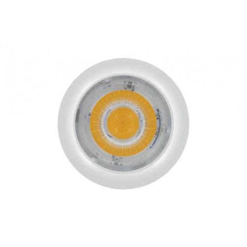 MR16 COB GU5.3 7.5W (50W) 2700K 500lm Dimmable Lamp (Default)